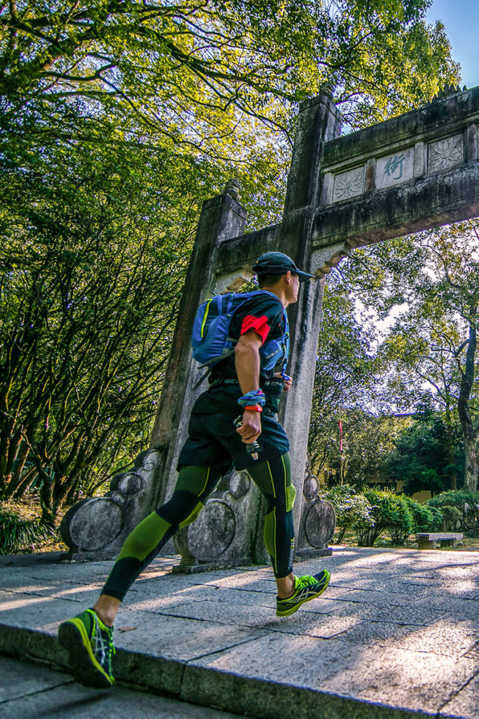 Wuyi Trail Race Runner