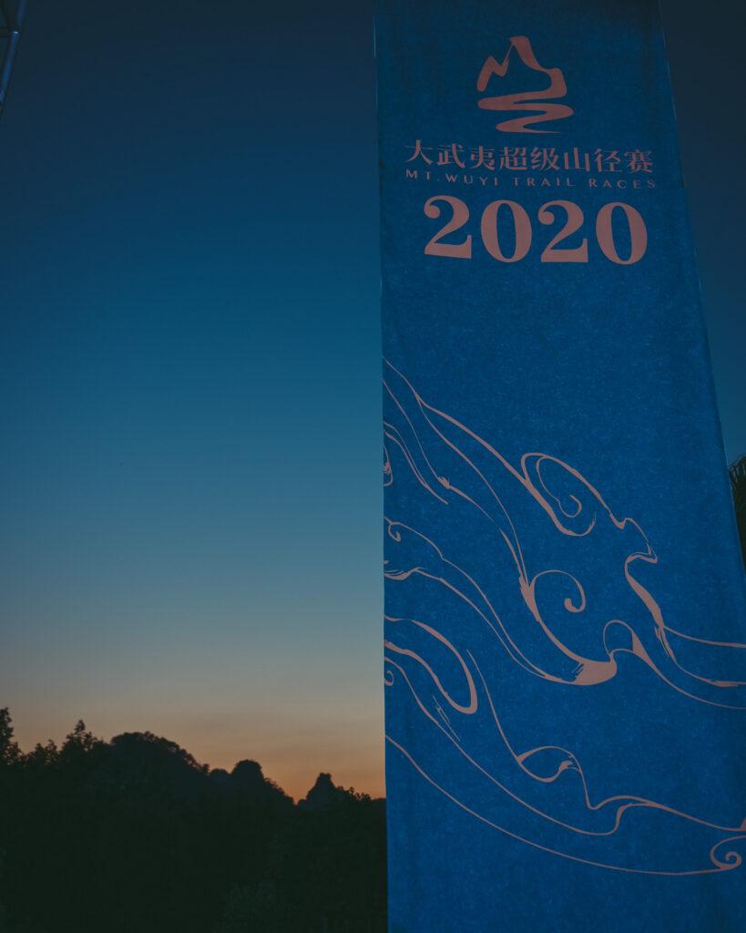 2020-wuyitrailrace-114